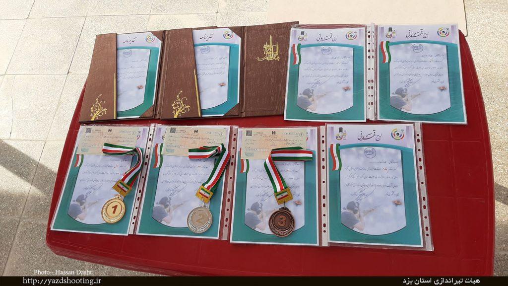مدال نفرات برتر تراپ یزد