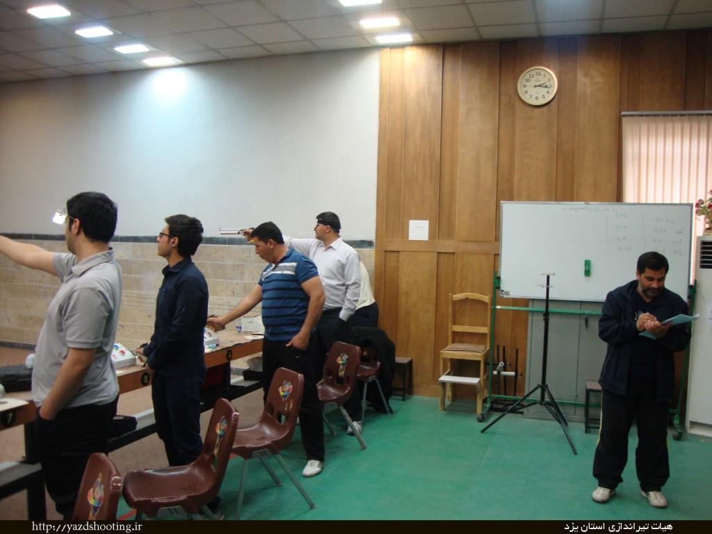 تیراندازی استان یزد