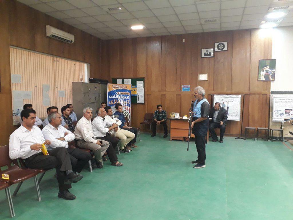 مسابقه شرکت توزیع برق یزد